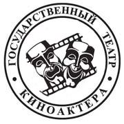Афиша театра киноактеров в москве музей мадам тюссо стоимость билета